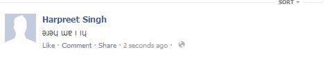 facebook flip status
